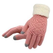 Женские зимние теплые перчатки для сенсорных экранов однотонные
