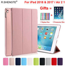 For iPad 9.7 2018 2017 Case Ultra Slim Pu Leather Stand Smart Cover for iPad 5 6 Air 1 2 5th 6th Generation With Stylus Pen+Film(China)