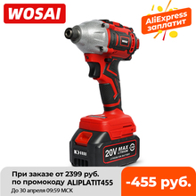 WOSAI – tournevis électrique sans fil, batterie 300nm, perceuse à percussion, pilote Rechargeable, 20V
