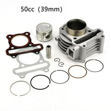 39mm 50cc 44mm 60cc 47mm 80cc 50mm 100cc 4T Cylinder Barrel Kit for GY6 Scooter Peugeot