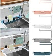 Телескопическая раковина кухонный Слив Корзина для хранения сумка держатель для крана регулируемый держатель для ванной комнаты раковина ...