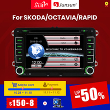 "Junsun 2 الدين 7 ""مشغل أسطوانات للسيارة راديو مشغل وسائط متعددة ل VW/سكودا/اوكتافيا/فابيا/السريع/اليتي/مقعد/ليون GPS والملاحة سيارة الصوت ستيريو"