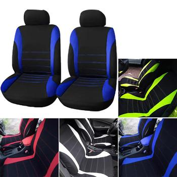 4PCS Car Seat Covers Universal for Most Brand Vehicle Seats Car Seat Protector Cushion Cover Car Interior Accessories Seat Cover