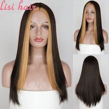 Длинные парики lisihair коричневые светлые средние для косплея