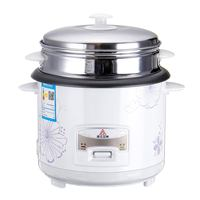 warmtoo 1.5/2/3L Automatic Electric Non Stick Rice Cooker Food Steamer Cooking Warmer 220V 50Hz Mechanical Switch Button