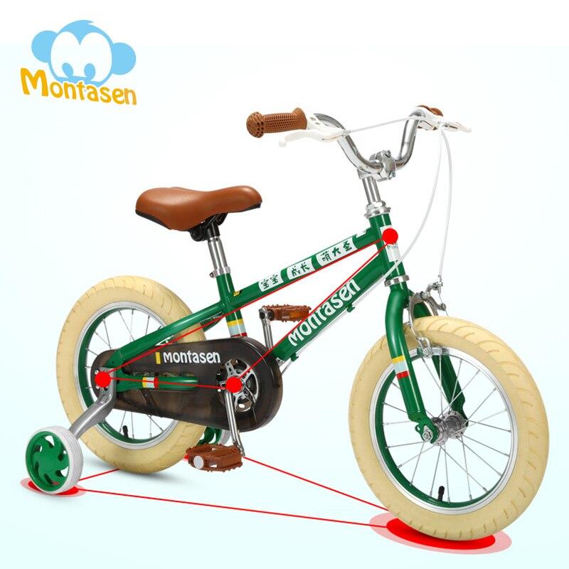Montasen Retro Children Balance Bike Detachable Auxiliary Wheel Cycle 14/16 Inch Kids Bicycle For 2-7 Years Old Kid Balance Bike