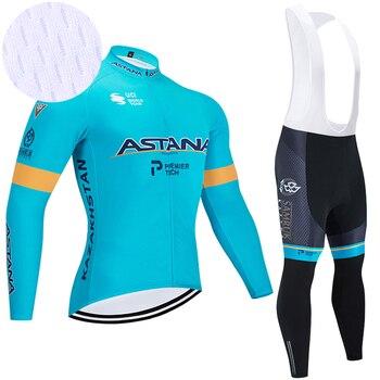 ASTANA-Ropa deportiva de manga larga para Ciclismo, Maillot, Culotte