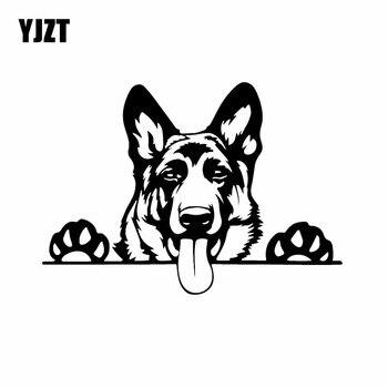 YJZT 16,8X11,9 см современное искусство забавное животное виниловая Автомобильная наклейка немецкая овчарка наклейка с собакой черный/серебристый C24-1575