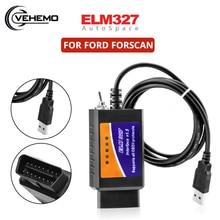 Elm327 scanner leitor de código usb v1.5 para ford forscan obdii ferramenta de diagnóstico obdii 18f25k80 + ch340t chip HS CAN/MS CAN elm 327