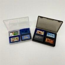 ゲーム収納ボックス回収ボックス保護ボックスゲームカードボックスゲームボーイアドバンス Gba GBASP ゲーム