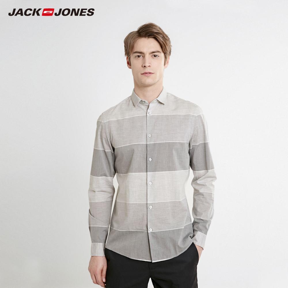 JackJones Men's Slim Fit Striped Contrasting Long-sleeved Casual Shirt Style Menswear| 219105564
