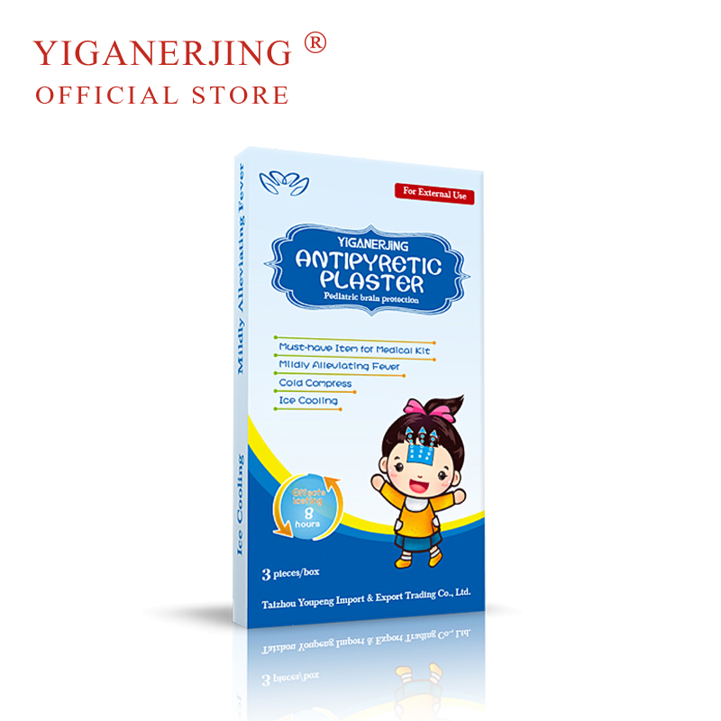 3 PCS/Box Chinese Medicine Baby Fever Paste/Patch Forehead Cooling Gel Antipyretic Paste Pain Relieving Patch For Childern image