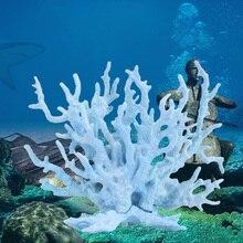 Яркий растительный орнамент, украшение для аквариума, искусственный Коралл, украшение для аквариумного аквариума из смолы, аквариумное украшение, аксессуары