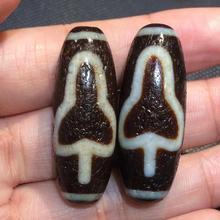 A Pair of Magic Power Collectible Treasure Tibetan Old Oily Agate Full Dragon Vein 2 Bodhi TreedZi Bead Amulet