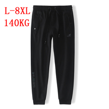 Extra-large Size Men's Sweat Pants Spring Autumn Letter Prin