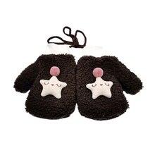 Детские перчатки для маленьких девочек и мальчиков; осенне-зимние теплые лоскутные варежки