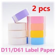 2P D11 Printing Label Supermarket Waterproof Anti-Oil Tear-Resistant Price Label Pure Color Scratch-Resistant D61 Stickers Paper