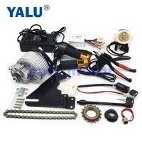 Kit de conversión de vehículo eléctrico de 24V y 450W  MY1018  Kit de triciclo eléctrico  UNITEMOTOR  Kit de bicicleta Simple (montaje lateral)