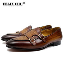 FELIX CHU Autumn Mens Leather Loafers Gentleman Wedding Party Casual Slip On Formal Shoes Black Brown Monk Strap Men Dress Shoes(China)