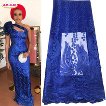 Lace Fabric Royal Gold French Lace Fabric With Beads Nigerian French Fabric High Quality African Tulle Lace Fabric A19B8 cheap LUOMN Mesh Embroidered Sequins 120cm to 130cm 100 Cotton Eco-Friendly Garment Dress Clothes 5yards pcs Guangzhou of China