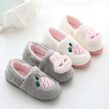 Warm Winter Slippers Indoor Home Mute Cute Soft Plush Ball Women Interior Boots(China)