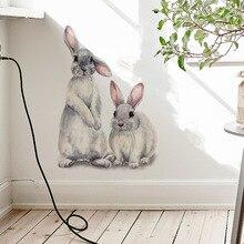 Pegatina de pared para niños con dos lindos conejos, decoración de papel tapiz extraíble para el hogar, sala de estar, dormitorio, mural de conejito