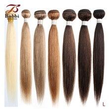 בובי אוסף 1 חתיכה צבע 8 אפר בלונדינית שיער Weave חבילות הודי שיער ישר ללא רמי שיער טבעי הארכת