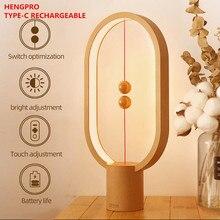Hengpro Lámpara de mesa LED de equilibrio, recargable por USB, elipse, interruptor magnético de aire medio, luz nocturna para el cuidado de los ojos, Control táctil