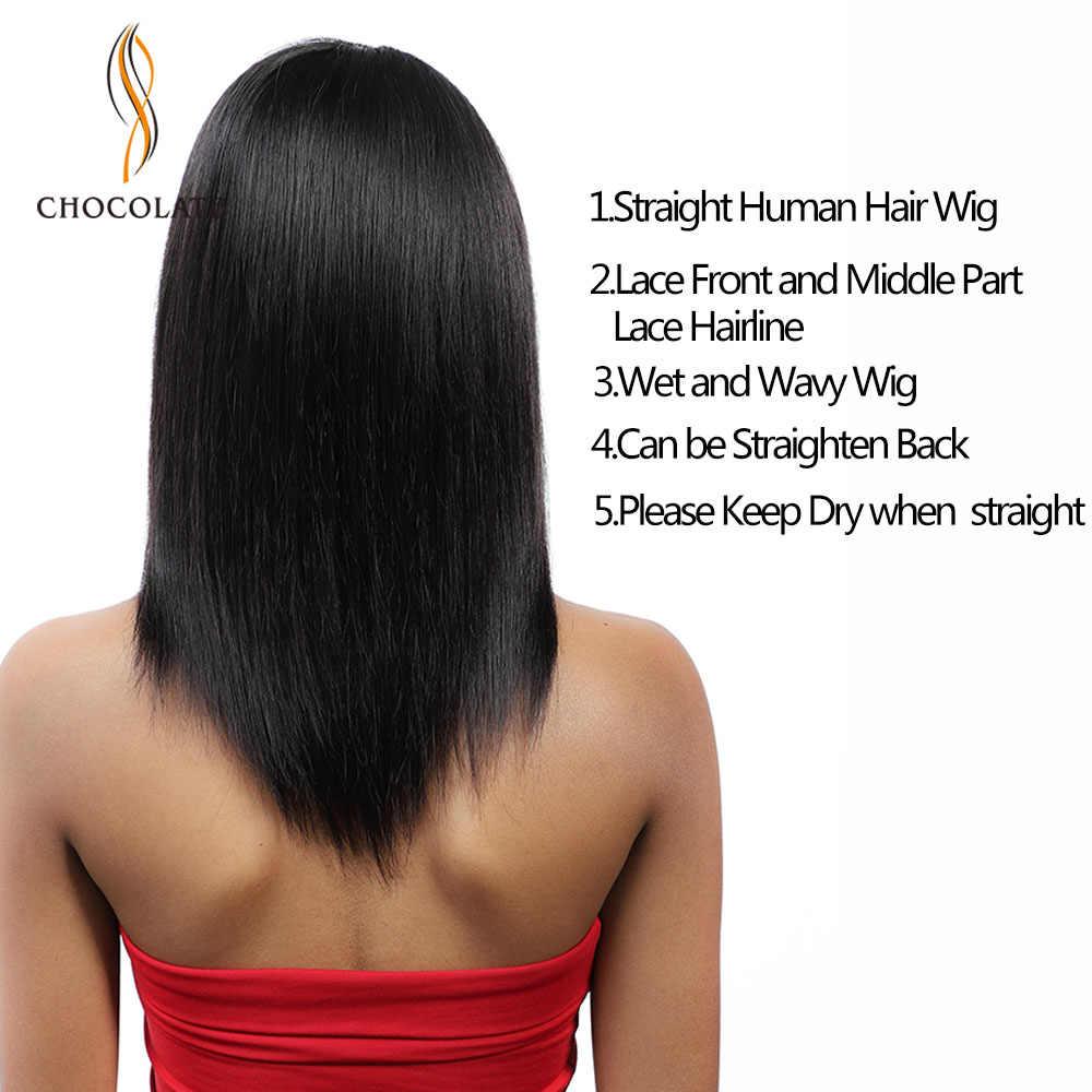 Парики из влажных и волнистых человеческих волос, прямые бразильские парики из натуральных волос, 13*2