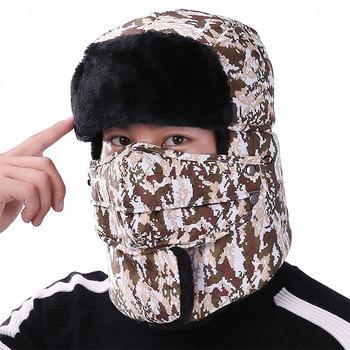 Winter Man Bomber czapki rosyjskie czapki czapki zimowe chłopcy dziewczęta czapka z szalikiem szyi czapka zimowa czapki rosyjskie czapki maska anty Windy tanie i dobre opinie AIMAISEN Mężczyźni Dzieci Cartoon Kapelusze bomber Wełna