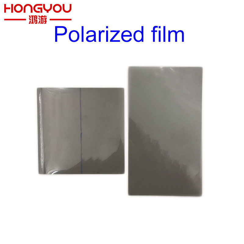 Polarized Polarizer Filter Film Sheet For Gamboy GB DMG GBP GBA GBC GBA SP NGP WSC Backlit Screen Modify Part Polarizing film(China)