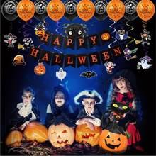 Halloween bar shopping ktv festa decoração fantasma abóbora cabeça preto morcego carta terno balão