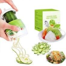 Ручной спиральный резак для овощей, слайсер для фруктов, регулируемая спиральная терка, резак, инструменты для салата, лапша из цуккини, уст...