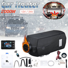 12V 2KW Car Diesels Air Parking Heater Car Heater LCD Remote Control Monitor Switch Air Parking Heater For Trucks Bus Trailer