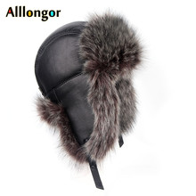 High Quality 2019 Winter Ushanka Leather Faux Fox Fur Russian Hat Women Men Sovi