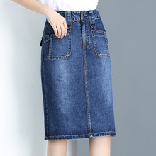 Jeans skirt wild female jeans skirt wash denim bag hip skirt split denim skirt temperament goddess casual skirt destroyed fishnet insert fray trim denim skirt