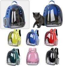 Backpack Pet-Carrier-Bag Travel Pet-Supplies Transparent Outdoor Breathable Cat-Dog Hollow