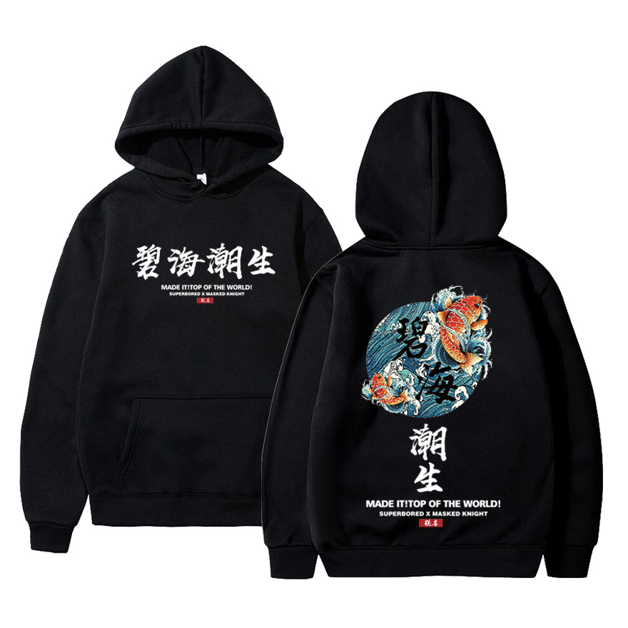 Kanye West Japanese Streetwear Chinese Characters Men Hoodies Sweatshirts Fashion Autumn Hip Hop Black Hoodie Erkek Sweatshirt
