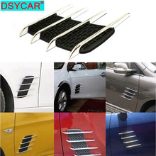 цена на DSYCAR  1Pair Car styling Shark-fin simulation outlet side air outlet decoration stickers ABS car body stickers modification New