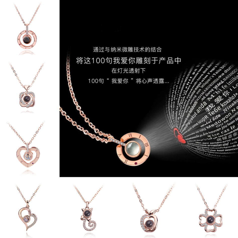 HOT 2020 Projection 100 Languages I Love You Necklace For Women Love Memory Wedding Pendant Necklace Choker Gift for Lover(China)