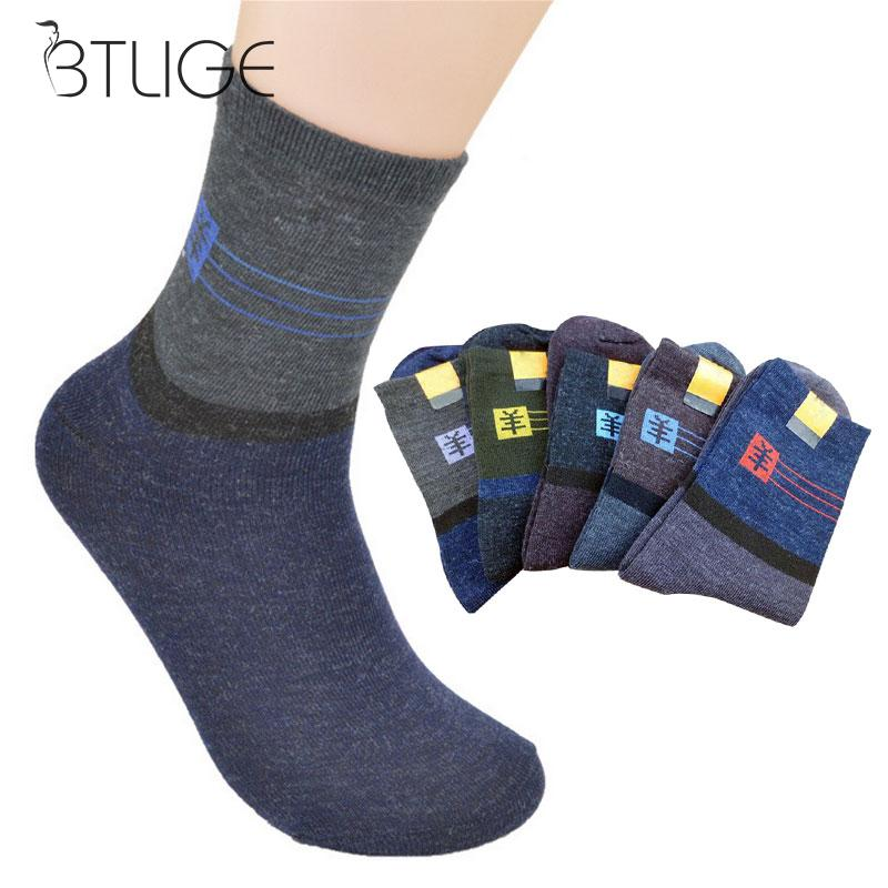 Autumn And Winter Men Cotton Ankle Socks For Men's Casual  Socks Thick Wool Socks Compression Socks Hip Hop