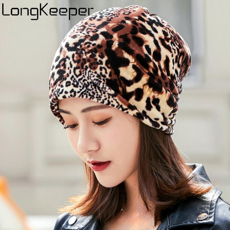 Fashion Women's Leopard Bonnet Female Smile Cap Scarf Spring Autumn Beanies Hip Hop Skullies Soft Slouchy Headwear For Girl