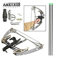 1set Hunting Fishing Bow Teen Shooting Training Arrows Practice Compound Bow Set With 3pcs Arrow For Outdoor Archery Accessories