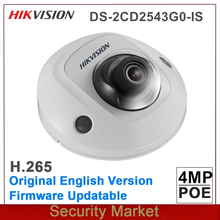 الأصلي hikvision DS 2CD2543G0 IS استبدال DS 2CD2542FWD IS الصوت I/O 4MP H265 POE CCTV IP WDR الأشعة تحت الحمراء قبة صغيرة كاميرا شبكة مراقبة