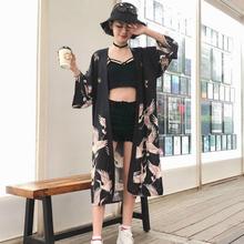 Wesołych całkiem japońskie kimono tradycyjna japońska tradycyjna sukienka koreańska tradycyjna sukienka japońska yukata japońska sukienka yuka tanie tanio WOMEN Poliester spandex Odzież azji i pacyfiku wyspy Trzy czwarte Tradycyjny odzieży 0419
