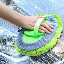 Yeni araba yıkama fırçası şönil süpürge süper emici el temizleme aracı pencere yıkama fırçaları yumuşak toz balmumu paspas otomatik aksesuarları