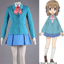 DM Japanese Anime Together with COS Here There ChunnoJI Cosplay Jacket Shirt Skirt College Wind School Uniform Wig Full Set 7PCS