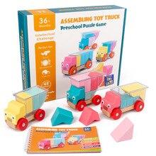 Camion di legno Blocchi di Costruzione Del Giocattolo Montessori Bambini Formazione Pensiero Logico del Camion di Carico di Gioco per il Genitore-Bambino Giocattoli