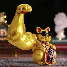 Muscle Arm Lucky Cat Ornaments Golden Resin Crafts Living Room Cute Animal Small Decoration Gift Creative Modern Home Decoration
