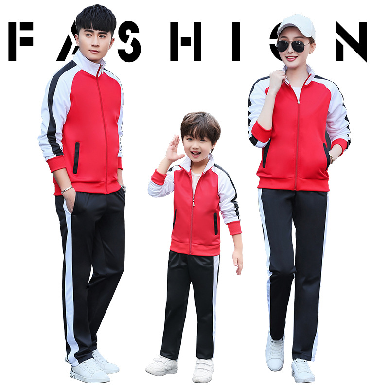 Couples Sports Set Men And Women Sports Clothing Group Clothes Parent And Child Coat Primary School Student's School Uniform